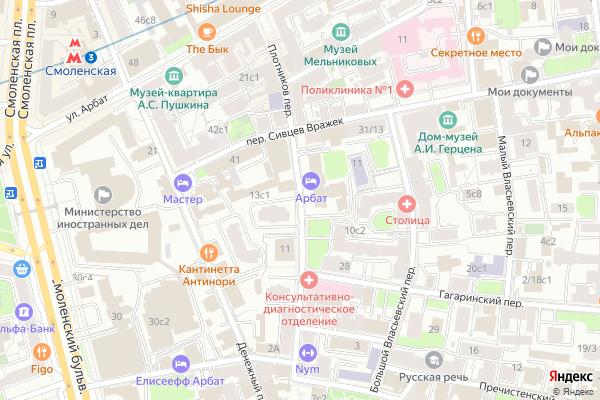 Ремонт телевизоров Плотников переулок на яндекс карте