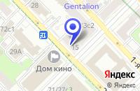 Схема проезда до компании АВТОСЕРВИСНОЕ ПРЕДПРИЯТИЕ ДИЛИДЖЕНС в Москве