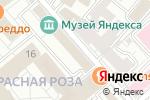 Схема проезда до компании Открытие Финансовые Решения в Москве