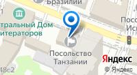 Компания Посольство Республики Танзания в г. Москве на карте