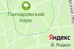 Схема проезда до компании Гончаровский в Москве