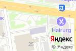 Схема проезда до компании Компания по разборке автомобилей в Хрущёво
