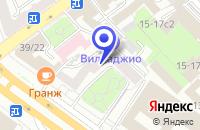 Схема проезда до компании ТРАСТОВЫЙ РЕСПУБЛИКАНСКИЙ БАНК в Москве