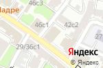 Схема проезда до компании Посольство Новой Зеландии в РФ в Москве
