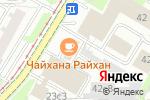 Схема проезда до компании КБ Инженер в Москве