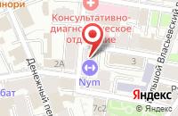 Схема проезда до компании Родекс в Москве