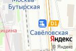 Схема проезда до компании Народное здоровье в Москве