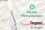 Схема проезда до компании Плотников Паб в Москве