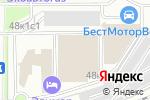 Схема проезда до компании AutoDealer University в Москве
