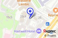 Схема проезда до компании ТЕПЛОТЕХСТРОЙ-1 в Москве
