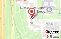 Схема проезда до компании Рпк Вымпел в Москве