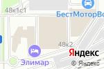 Схема проезда до компании НВР-Био консалтинг в Москве