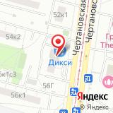 Магазин сумок и кожгалантереи на Чертановской