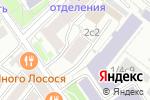 Схема проезда до компании За Ваше Право в Москве