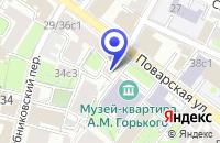 Схема проезда до компании АКБ РУССКО-ГЕРМАНСКИЙ ТОРГОВЫЙ БАНК в Москве