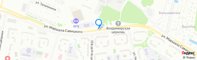 улица Маршала Савицкого
