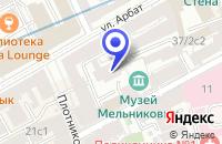 Схема проезда до компании КБ СОКОЛОВСКИЙ БАНК в Москве
