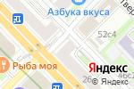 Схема проезда до компании Локада в Москве