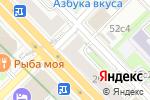 Схема проезда до компании Россельхозбанк в Москве