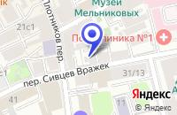 Схема проезда до компании ПРОИЗВОДСТВЕННАЯ ФИРМА УЮТНЫЙ ДОМ в Москве
