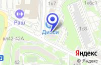 Схема проезда до компании МАРКЕТИНГОВАЯ ФИРМА РЭМИК в Москве