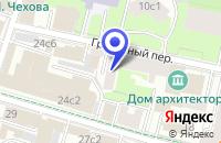 Схема проезда до компании АРХИТЕКТУРНО-ПРОЕКТНАЯ ОРГАНИЗАЦИЯ АРХПРОЕКТ в Москве