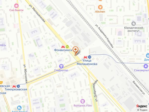Остановка Метро Фонвизинская в Москве