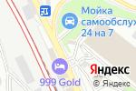 Схема проезда до компании Pereobuvka в Москве