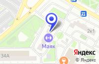 Схема проезда до компании ДЕТСКО-ЮНОШЕСКИЙ КЛУБ БОЕВЫХ ИСКУССТВ МАЯК в Москве