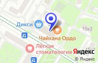 Схема проезда до компании АПТЕКА ФАРМА ЛАКС в Москве