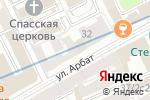 Схема проезда до компании Московский Музей Парфюмерии в Москве