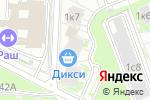 Схема проезда до компании ART-салон в Москве