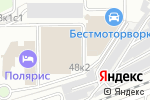 Схема проезда до компании Водако в Москве