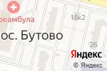Схема проезда до компании Qiwi в Бутово