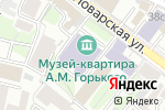 Схема проезда до компании ИМЛИ в Москве