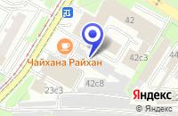 Схема проезда до компании АВТОСЕРВИСНОЕ ПРЕДПРИЯТИЕ АВТО РАЙ в Москве
