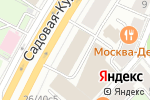 Схема проезда до компании Ps Urist в Москве