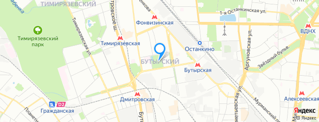 район Бутырский