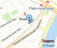 """""""Альфа Сплавы"""" ООО"""