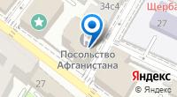 Компания Посольство Афганистана в г. Москве на карте