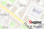 Схема проезда до компании Посольство Афганистана в г. Москве в Москве