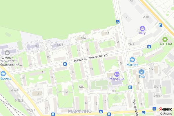 Ремонт телевизоров Улица Малая Ботаническая на яндекс карте