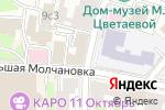 Схема проезда до компании ГРУППА КОМПАНИЙ ДАЙЛЕТ в Москве