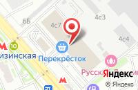 Схема проезда до компании Столичная Недвижимость в Москве