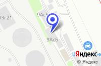 Схема проезда до компании ТФ ОФИС-КЛАСС в Москве
