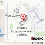 ЕИРЦ Алтуфьевского района