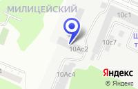 Схема проезда до компании ТОГРАФИЯ в Щербинке
