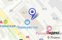 Схема проезда до компании ГАЛЕРЕЯ ИСКУСТВ БАГЕТНАЯ МАСТЕРСКАЯ в Москве