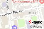 Схема проезда до компании Поликлиника №1 в Москве