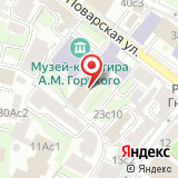 ООО Банк Экспо Капитал